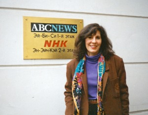 Minus-15 degrees at our ABC News Moscow bureau, but who cares? My favorite workplace on the planet. (Moscow, Russia 1993-94)